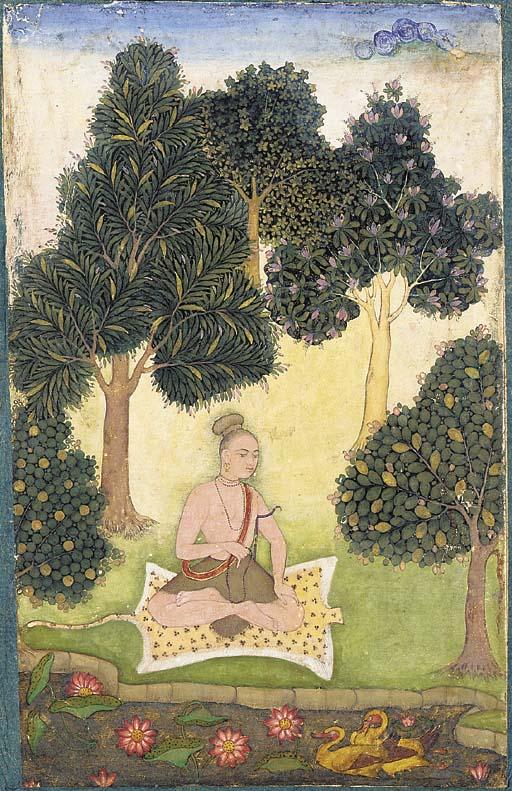 Yogi au jardin (document du XVIeme)